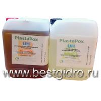 PlastaPox-UH